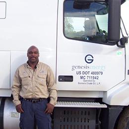 Careers | Genesis Energy